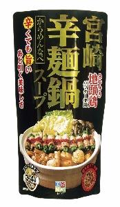 宮崎辛麺鍋スープ