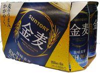 金麦350mlX6缶