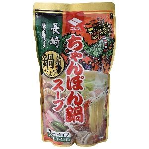 長崎ちゃんぽん鍋スープ