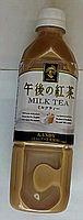 午後の紅茶ミルクティ